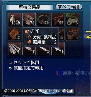 2009_12_31_2