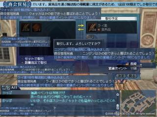 2009_12_31_4