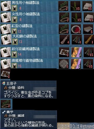 2010_1_2_10