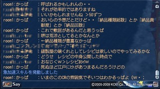 2010_1_2_5