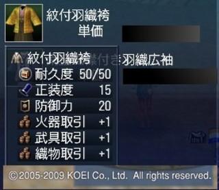 2010_1_2_7
