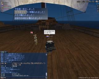 2010_1_15_8_2