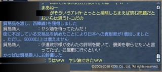 2010_1_28_9