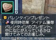 2010_2_14_6