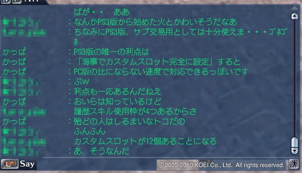2010_2_20_1
