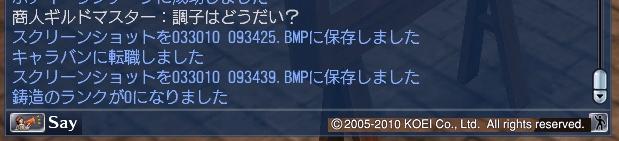 2010_3_30_4