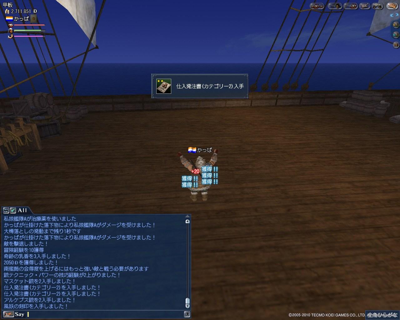 2010_10_4_3