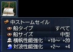 2010_10_25_1