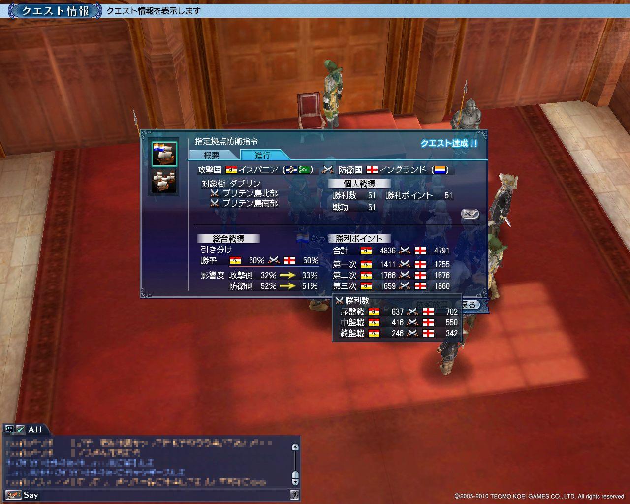 2011_1_9_4