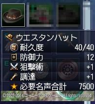 201408292